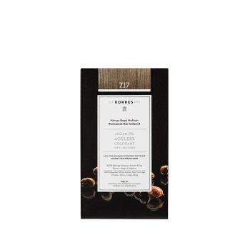 Korres Argan Oil Ageless Colorant με ceramides - Ξανθό μπεζ 7.17 Μόνιμη Βαφή Μαλλιών 160ml
