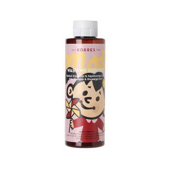 Korres Wash Me Berries Girls Παιδικό Σαμπουάν & Αφρόλουτρο 2 σε 1 για Κορίτσια με Άρωμα Βατόμουρο 250ml
