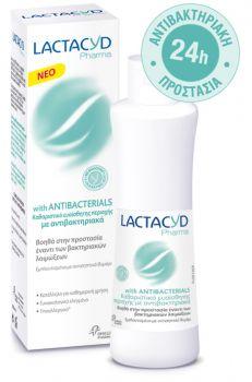 Lactacyd pharma moisturizing wash 250ml