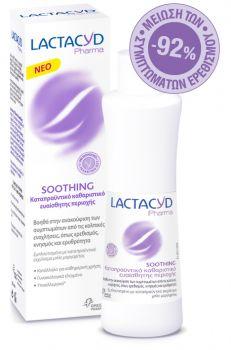 Lactacyd Pharma Soothing Wash 250ml