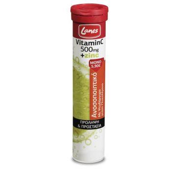 Lanes Vitamin C 500mg & Zinc με γεύση Λεμόνι 20eff