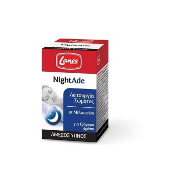 Lanes-Συμπλήρωμα-Διατροφής-Για-Την-Αυπνία-Nightade-90tabs
