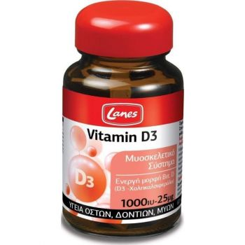 Lanes-Συμπλήρωμα-Διατροφής-Με-Βιταμίνη-D3-Vitamin-D3-1000IU-25mg-60tabs