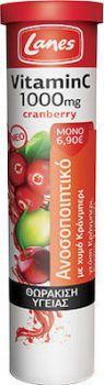 Lanes Vitamin C 1000mg με γεύση Cranberry 20Eff
