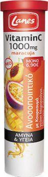 Lanes Vitamin C 1000mg Maracuja Με γεύση Μαρακούγια Μάνγκο Ροδάκινο 20Eff