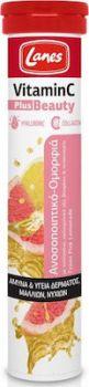Lanes Vitamin C 500mg Plus Beauty Pink Lemonade 500mg 20 Αναβράζοντα Δισκία