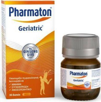 Pharmaton Geriatric 30 δισκία
