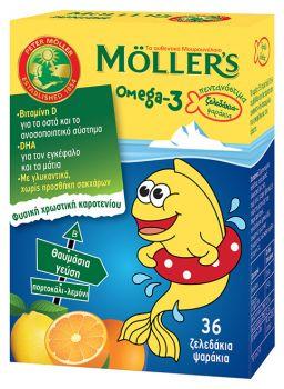 Moller's Μουρουνέλαιο Ζελεδάκια 36 τεμάχια