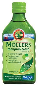 Moller's Μουρουνέλαιο Apple 250ml