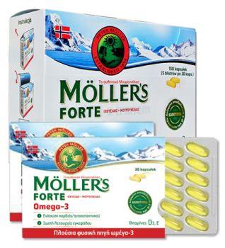 Moller's Μουρουνέλαιο Forte(blister) 150 caps