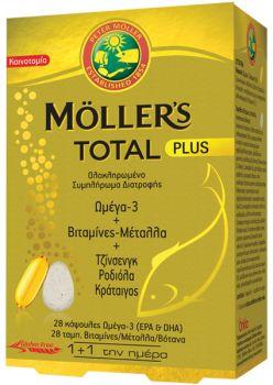 Moller's Total Plus 28 ταμπλέτες & 28 κάψουλες