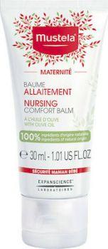 Mustela Nursing Comfort Balm Bio Κρέμα για Θηλές 30ml