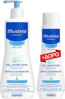 Mustela Promo Pack Gentle Cleansing Gel-Normal Skin 500ml & Δώρο 200ml