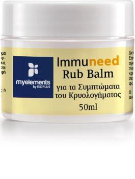 My Elements Immuneed Rub Balm 50ml