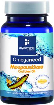 My Elements Ωmeganeed Μουρουνέλαιο 120softgels
