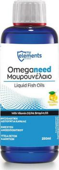 My Elements Omeganeed Μουρουνέλαιο 250ml Λεμόνι