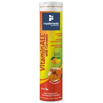 My Elements VitaminALL with Curcumin 20eff tabs