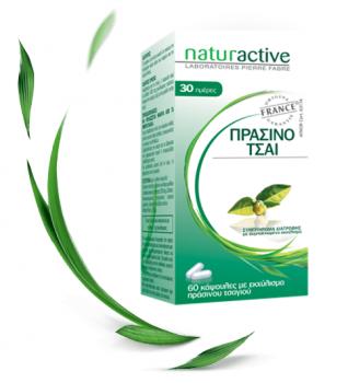 Naturactive-Συμπλήρωμα-Διατροφής-Για-Καύση-Του-Λίπους-Με-Πράσινο-Τσάι-60-Κάψουλες