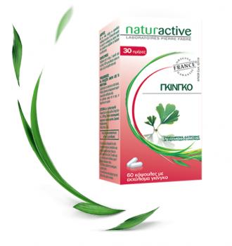 Naturactive-Συμπλήρωμα-Διατροφής-Για-Την-Ενίσχυση-Της-Μνήμης-Με-Γκίνγκο-60-Κάψουλες