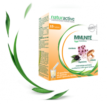 Naturactive-Συμπλήρωμα-Διατροφής-Για-Την-Άμυνα-Του-Οργανισμού-Και-Την-Τόνωση-Του-Ανοσοποιητικού-Immunite-15-Φακελίσκοι-(Υγρό)