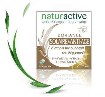 Naturactive-Συμπλήρωμα-Διατροφής-Για-Αντιμετώπιση-Της-Γήρανσης-Του-Δέρματος-Με-Υπέροχο-Μαύρισμα-Doriance-Solaire-&-Antiage-60-Κάψουλες