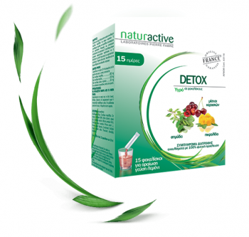 Naturactive-Συμπλήρωμα-Διατροφής-Για-Αποτοξίνωση-Του-Οργανισμού-Detox-15-Φακελίσκοι-(Υγρό)