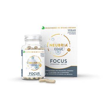 Neubria Edge FOCUS Συμπλήρωμα Διατροφής Για Συγκέντρωση και Διαύγεια 60 Κάψουλες