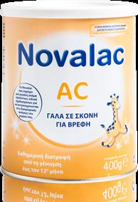 Novalac  AC Bρεφικό Γάλα για αντιμετώπιση Κολικών 400GR