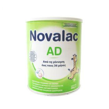 Novalac AD Αντιμετώπιση Βρεφικής Διάρροιας 0-36 Μηνών 600gr