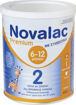 Novalac-Γάλα-2ης-Βρεφικής-Ηλικίας-6-12-Μηνών-Novalac-Premium-2-400-Gr