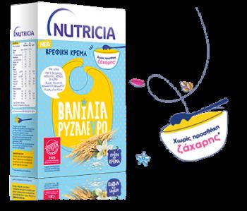 Nutricia Βανίλια Ρυζάλευρο 250gr