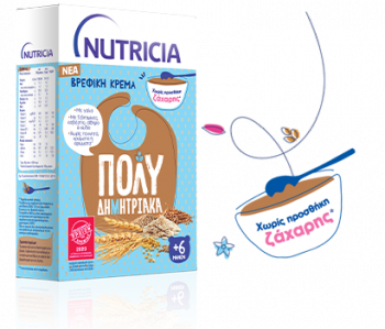 Nutricia Πολυδημητριακά 250gr