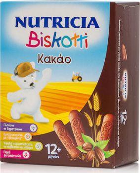Nutricia Biskotti Βρεφικά Μπισκότα 8m+ Με Σχήμα Ζωάκια 180gr