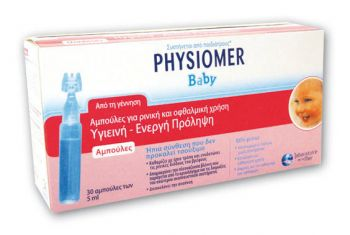 Omega Pharma Physiomer Baby Αμπούλες 30x5ml