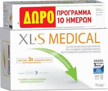 Omega Pharma XL-S Medical 180 δισκία + Δώρο 60 δισκία