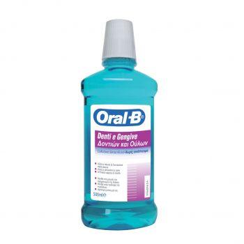 Oral-B Στοματικό Διάλυμα Δοντιών & Ούλων 500 ml
