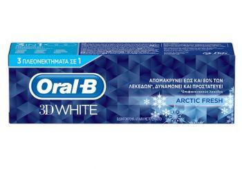 Oral B 3D White Arctic Fresh 75ml 1Τεμάχιο
