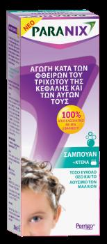 Paranix Treatment Shampoo 200ml