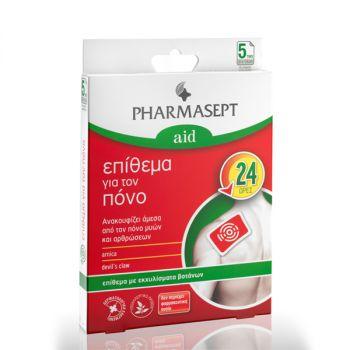 Pharmasept-Αναλγητικό-Επίθεμα-μιας-Χρήσης-Tol-Velvet-Pain-Patch-5-Τμχ