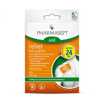 Pharmasept Relief Hot Patch 5τεμ