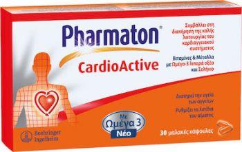 Pharmaton Cardio για την Καλή Καρδιαγγειακή Υγεία  30caps