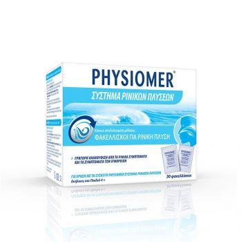 Physiomer Σύστημα Ρινικών Πλύσεων 1συσκευή + 6 φακελάκια