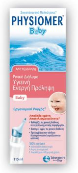 Physiomer Baby Αποσυμφοριτικό Spray 115ml
