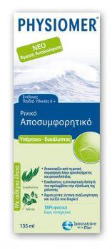 Physiomer Hypertonic Eucalyptus 135ml