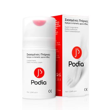 Podia Cracked Heels Cream 75ml (Κρέμα Εντατικής Φροντίδας Για Σκασμένες Πτέρνες)