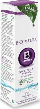 Power Health B-Complex Με Στέβια Γεύση Μήλο 20 αναβράζοντα δισκία
