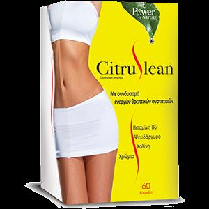Power Health Citrulean 60caps