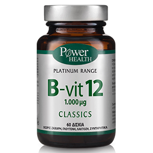 Power Health Classics Platinum Vitamin B12 500μg 60tabs