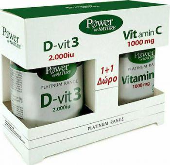Power Health Classics Platinum Vitamin D-3 2000iu 120tabs