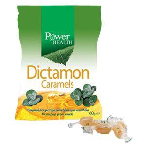 Power Health Dictamon Caramel 60gr